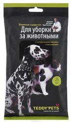 Teddy Pets Влажные салфетки для уборки за животными 25шт