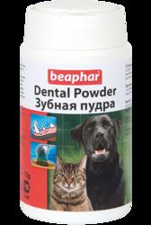 Beaphar Зубная пудра Dental Powder для кошек и собак, 75г