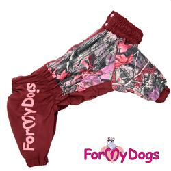 ForMyDogs Дождевик для больших пород собак бордовый, модель для девочки, размер D1