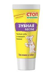 Экопром СТОП-ПРОБЛЕМА Зубная паста 60мл