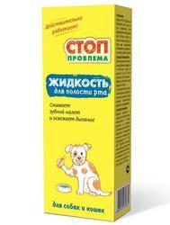 Экопром СТОП-ПРОБЛЕМА Жидкость для полости рта 100мл