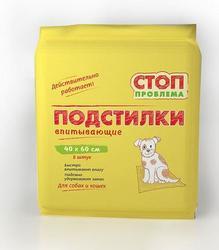 Экопром СТОП-ПРОБЛЕМА Подстилки для животных