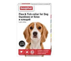 Beaphar Ungezieferband ошейник для собак от блох (5 мес.) и клещей (2 мес.) 65см с 6 месяцев