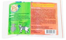 Тошка Попона послеоперационная для кошек