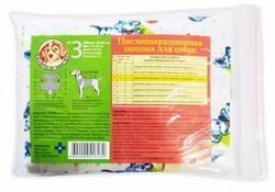 Тошка Попона послеоперационная для собак