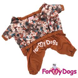 ForMyDogs Дождевик для собак коричневый, модель для девочек, размер 12, 14, 16