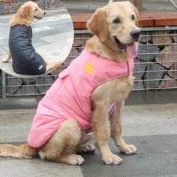Al1 Куртка для крупных собак, розовая, размер 3XL, длина спины 57см