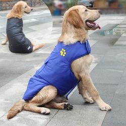 Al1 Куртка для крупных собак, синяя, размер 3XL, длина спины 57см