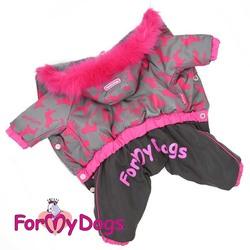 ForMyDogs Комбинезон для собак серо/розовый, размер 10, 20, модель для девочек