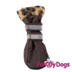 ForMyDogs Обувь для мелких пород собак из водоотталкивающего нейлона на флисовой подкладке, цвет коричневый, размер №3