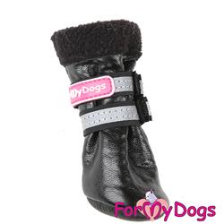 ForMyDogs Сапоги для мелких пород собак из искусственной кожи черные, размер №3
