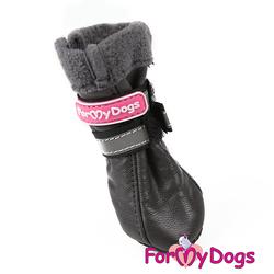 ForMyDogs Сапожки для мелких пород собак из мягкой искусственной кожи темно-серые, размер №3
