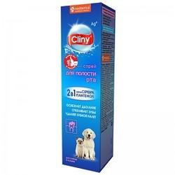 Cliny Спрей для полости рта для собак и кошек, 100мл
