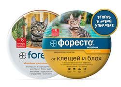 Bayer Форесто(Foresto) Ошейник для кошек от клещей, блох и власоедов, защита 8 месяцев, 38см