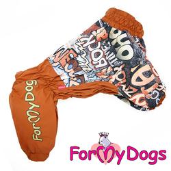 ForMyDogs Дождевик для крупных собак коричневый, модель для мальчиков, размер D1