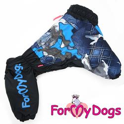 ForMyDogs Дождевик для больших собак синий, модель для мальчиков, размер С1