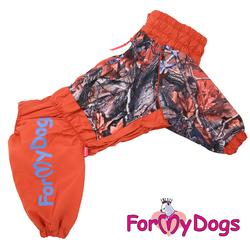 """ForMyDogs Дождевик для больших пород собак """"Листья"""" коричневый, модель для мальчиков, размер C2"""