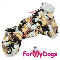 ForMyDogs Дождевик для собак камуфляж/золото, модель для мальчиков, размер 20