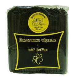 Пелигрин Доброзверики подстилки впитывающие для животных с суперабсорбентом, черные