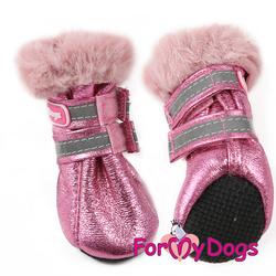ForMyDogs Сапоги зимние для маленьких собак, розовые, размер №1