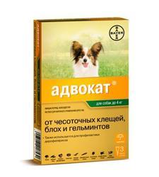 Bayer Адвокат антипаразитарный препарат для собак до 4кг 3пипетки*0,4мл