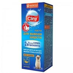 Cliny Паста для вывода шерсти у кошек с разным вкусом 30мл