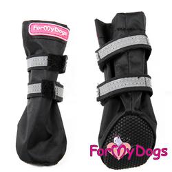 ForMyDogs Сапоги для собак из нейлона, цвет черный, размер №0, №1,№4, №5