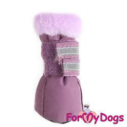 ForMyDogs Сапоги для собак из нейлона, фиолетовые, размер №1, №2