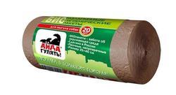 Айда гулять! Пакеты биоразлагаемые гигиенические для выгула собак, рулон 20шт