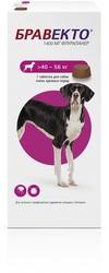 Intervet Бравекто жевательная таблетка для собак 40-56кг 1400мг