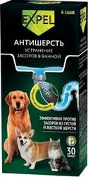 EXPEL Средство для устранения засоров АНТИШЕРСТЬ, 6x50 г