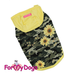 ForMyDogs Майка для собак хаки/желтая с капюшоном, размер №12