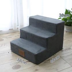 Al1 Лестница - ступеньки для собак, серая, 3 ступени, Рогожка(Лен), 40x38x30см