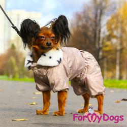 ForMyDogs Комбинезон для собак бежевый, размер 18, для мальчиков