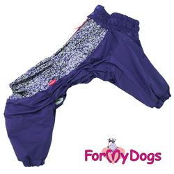 ForMyDogs Комбинезон для крупных собак фиолетовый, размер D1, модель для мальчиков