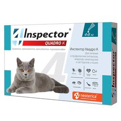 Экопром Инспектор Капли Квадро для кошек от 4кг до 8кг от внешних и внутренних паразитов