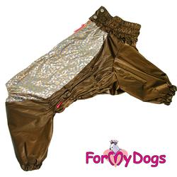 ForMyDogs Дождевик для больших собак, коричневый/золотой, модель для девочки, размер С2, С3