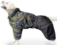 ZooTrend Комбинезон для крупных пород собак, желтый/черный, размер 7XL, спина 80см