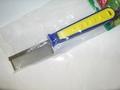 Триол Расческа с частым зубом, 200х35х25мм, сине-зеленая ручка