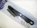 Hello Pet Расческа 2-х рядная противоблошинная 65 зубьев, длина 16см