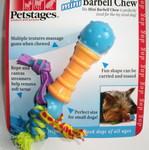 Petstages Игрушка для собак Гантелька 10,5см