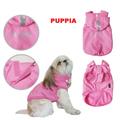 Puppia Дождевик-жилетка для собак розовый, размер М
