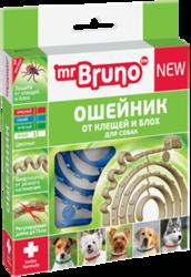 М.Бруно Ошейник репеллентный (щенки, ослабленные, беременные, кормящие) 75см