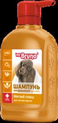 """М.Бруно Шампунь №4""""Мягкий плюш"""" для собак 350мл"""