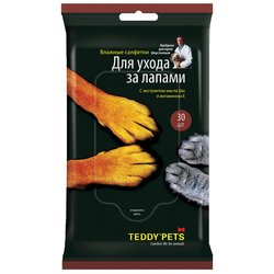 Teddy Pets Влажные салфетки для ухода за лапами с экстрактом масла Ши и витамином Е, в упаковке 30шт.