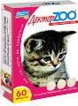 """Доктор ЗОО Витамины для котят """"Здоровый котёнок"""" (120 таб.) 6 шт."""