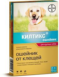 Bayer Килтикс ошейник от блох и клещей для больших собак (70 см)