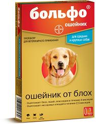 Bayer Больфо ошейник от блох для собак (70см)