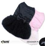 I's Pet  Платье для собак с юбочкой, цвет черный, размер М