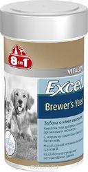 8 in 1 Excel Brewers Yeast Витамины для собак и кошек с пивными дрожжами и чесноком